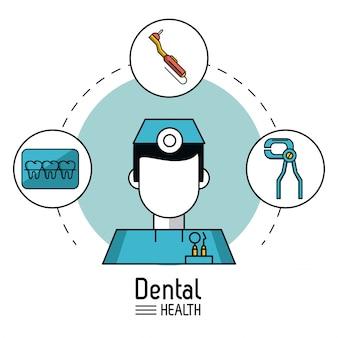 歯科医療インフォグラフィックの背景