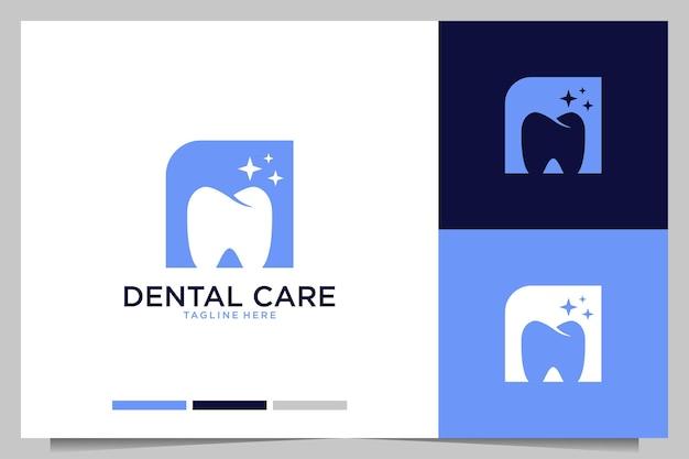 デンタルケアのモダンなロゴデザイン