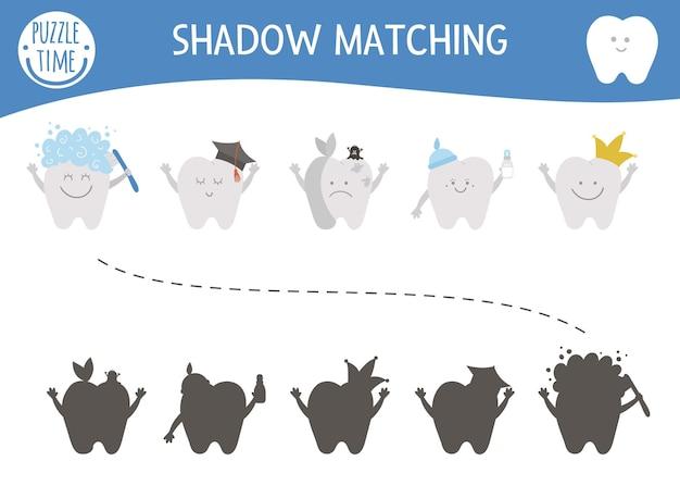 かわいい歯を持つ子供のためのデンタルケアシャドウマッチング活動。口腔衛生就学前のワークシート。カワイイ歯で正しいシルエットゲームを見つけましょう。