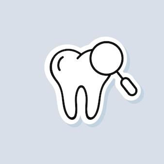 歯科医院のラインステッカー。歯科医のアイコン。歯科のロゴ。口腔病学。歯のケアのコンセプト。孤立した背景上のベクトル。 eps10。