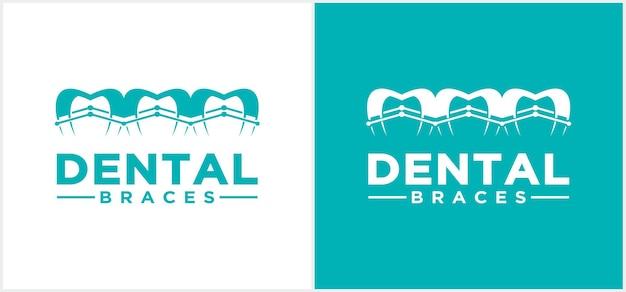 デンタルクリニックロゴブレースロゴデンタルデザインリニアスタイル歯科医口腔病学医師