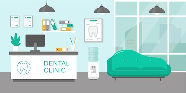 Приемная стоматологической клиники или интерьер холла больницы