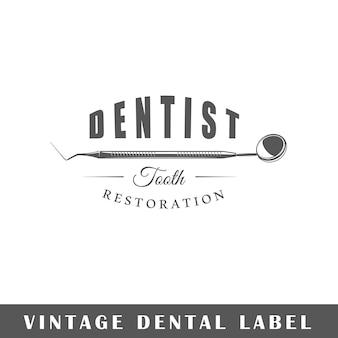 歯科用エンブレム