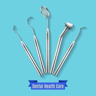 歯科医療機器のイラスト。 Premiumベクター