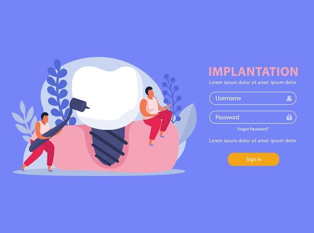 Плоский веб-сайт стоматологического здоровья с изображениями каракули и полями для ввода имени пользователя и пароля с помощью кнопки