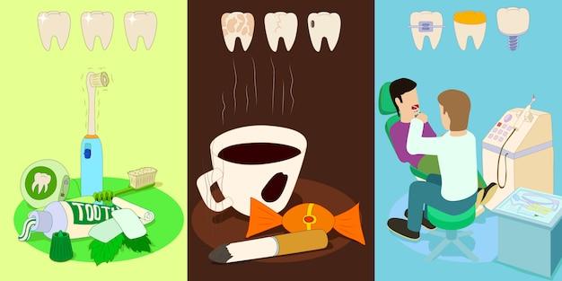 歯科用水平方向のバナーの概念セット
