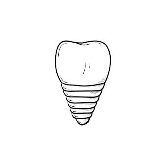 歯科インプラント手描きのアウトライン落書きアイコン。歯科、口腔病学および歯科治療の概念