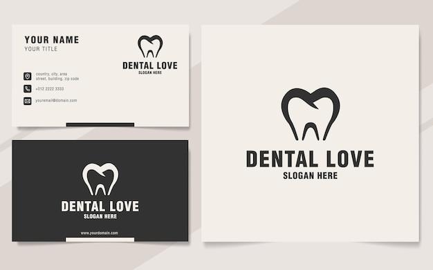 モノグラムスタイルの歯科愛のロゴのテンプレート