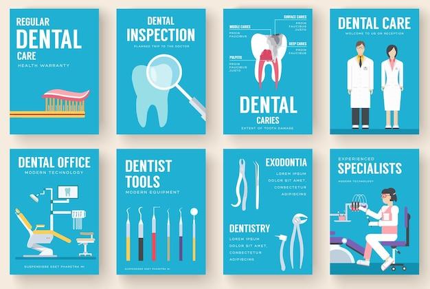 치과 사무실 인테리어 정보 카드 세트