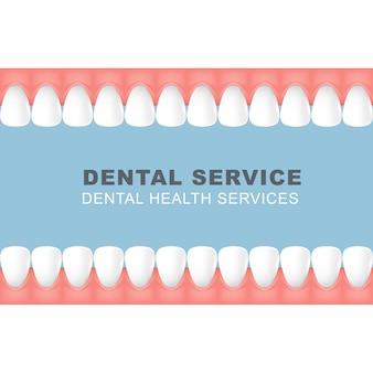 歯の行-前歯ラインのフレームと歯科ポスター