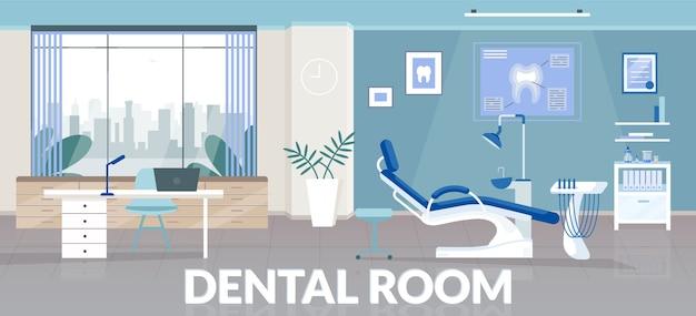 Стоматологическая комната баннер плоский шаблон