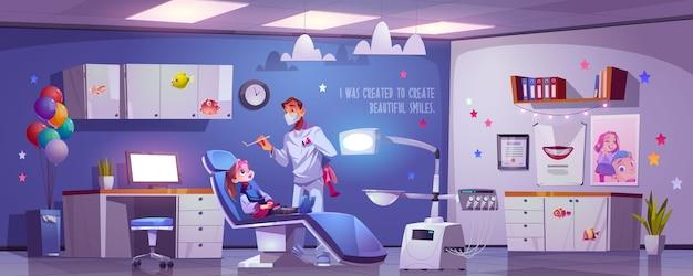 의자와 의사에 앉아 소녀와 아이들을위한 치과 방. 클리닉 또는 병원에서 구강 사무실에서 치과 의사와 어린이 환자와 만화 그림. 어린이 치아 치료 및 관리