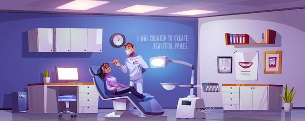 의자와 의사에 앉아 여자와 치과 방. 클리닉 또는 병원에서 구강 사무실에서 치과 의사와 여자 환자와 만화 그림. 치아 치료 및 관리 개념