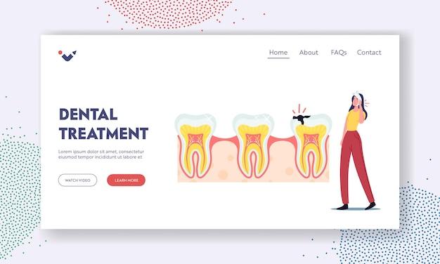 歯科治療ランディングページテンプレート。専門の口腔検査のための医療口内科医のキャビネットで包帯を巻いた顔と歯の痛みを持つ女性患者のキャラクター。漫画のベクトル図