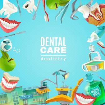 치과 치료 평면 프레임 배경 포스터