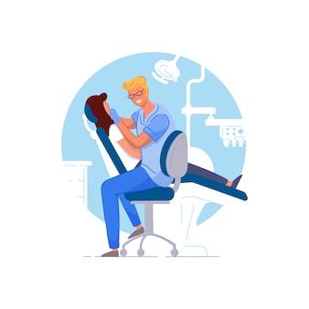 歯科医院。医師の専門家の男性が女性患者の歯を検査または治療します。歯科医院の椅子訪問歯科医の人。口腔科医の試験、相談、歯科のコンセプト