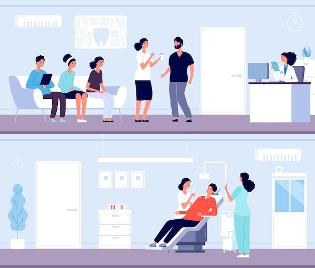 歯科医院。歯科の患者キュー。歯の健康とケア。病院の待合室のレセプション。プロの口腔病学のベクトル。歯科医院、歯科病院イラスト