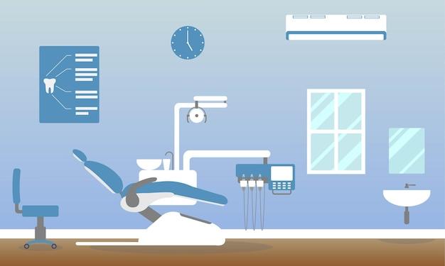 치과 의사 빈 방 개념 인테리어