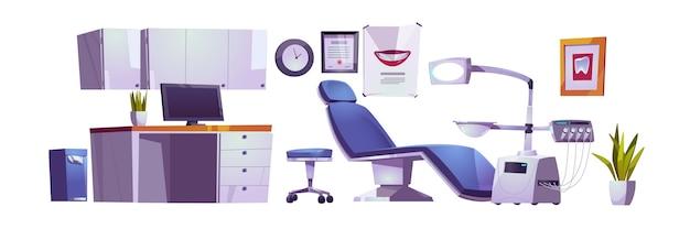 歯科医院、歯科医院診療室インテリアセット、口腔病学キャビネット、統合エンジンを備えたモダンな椅子を備えた歯科矯正医の職場、無影灯ユニットの漫画のベクトル図