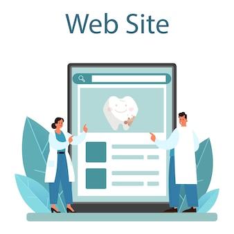 歯科医のオンラインサービスまたはプラットフォーム。人間の歯を均一に治療する歯科医。口腔ケアと虫歯治療。 webサイト。フラットベクトル図