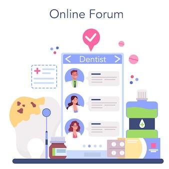 치과 의사 온라인 서비스 또는 플랫폼. 장비와 인간의 치아를 치료하는 제복을 입은 치과 의사.