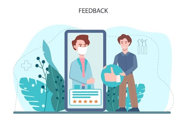Онлайн-сервис или платформа стоматолога. обратная связь онлайн. плоские векторные иллюстрации