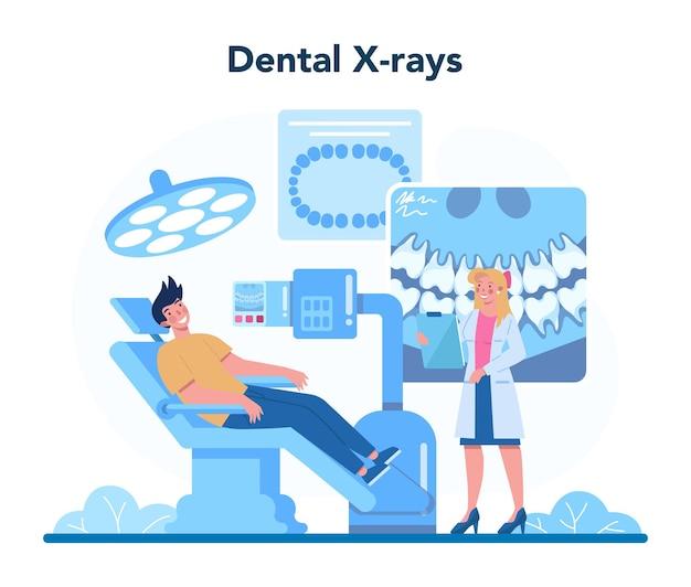 歯科医の職業。制服を着た歯科医は、医療機器を使用して歯を治療します。歯科用x線。歯科および口腔ケアのアイデア。フラットベクトル図