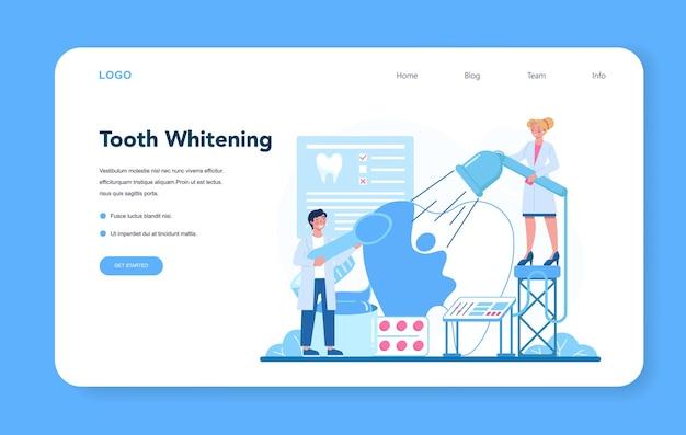 歯科医の職業のwebバナーまたはランディングページ