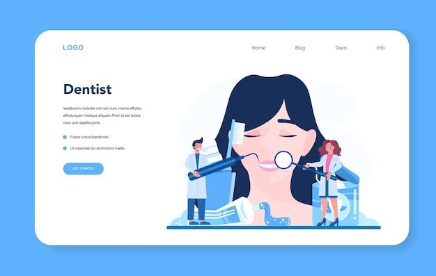 Веб-баннер или целевая страница профессии стоматолога