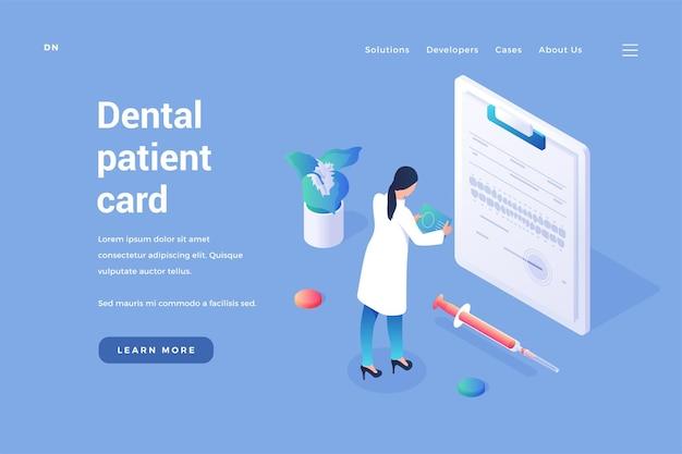歯科患者の個人カード医師がデジタル文書でクライアントの歯科断層撮影を検査します