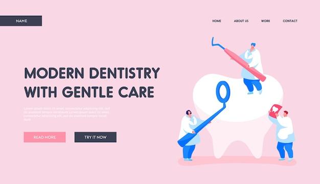 歯科治療のために働く歯科医の歯のランディングページテンプレート