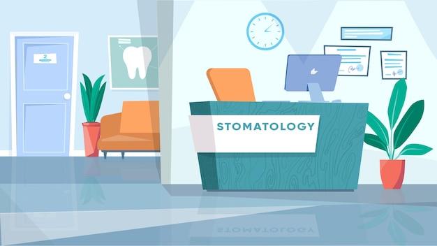 Концепция интерьера зала ожидания стоматологии в плоском лобби с мультяшным дизайном и рабочим местом стойки регистрации с ...