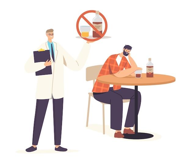 우울증, 알코올 중독 중독 개념. 불행한 얼굴로 테이블에 앉아 알코올 병 슬픈 남성 캐릭터