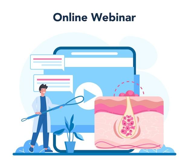 皮膚科医のオンラインサービスまたはプラットフォーム