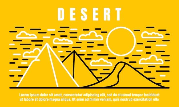 Desert banner, outline style