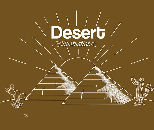 砂漠の風景の手描きの漫画