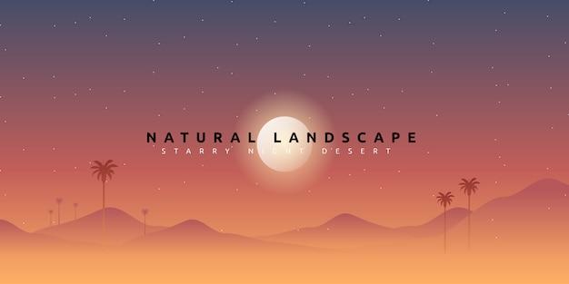 여름 시즌과 별이 빛나는 밤하늘과 사막 풍경