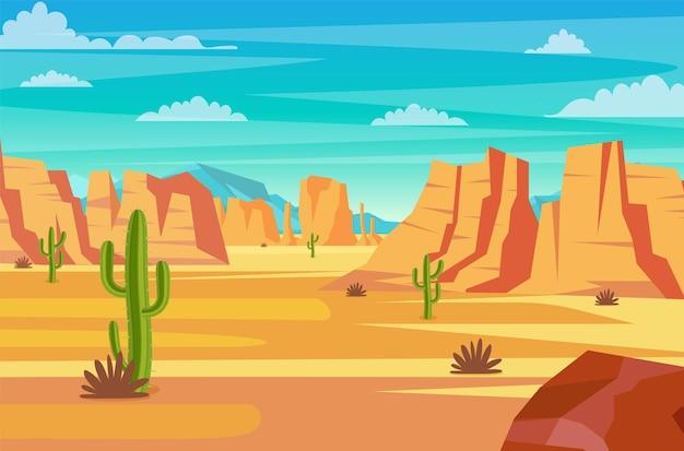 사막 풍경입니다.