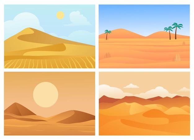 사막 풍경 그림