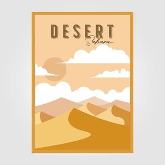 사막 포스터 배경 풍경 보기 빈티지 일러스트 벡터 디자인