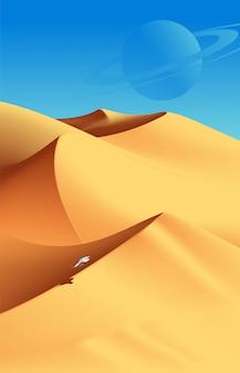 Арт-декорации пустыни