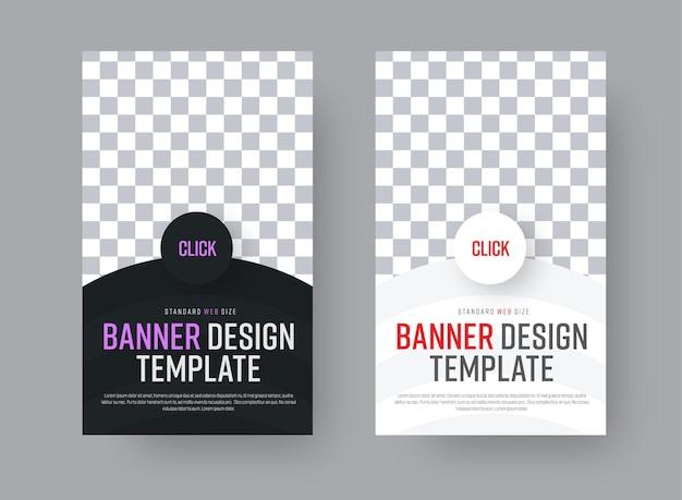 Создайте черно-белый вертикальный веб-баннер с полукругом и местом для фотографий.