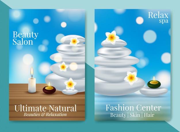 カタログ用化粧品のデザイン広告ポスター