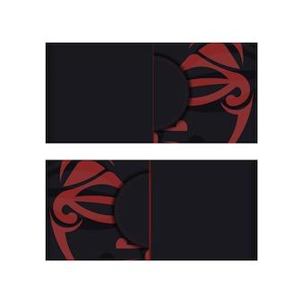 텍스트를 위한 장소와 폴리제니안 스타일 패턴의 얼굴이 있는 초대장을 디자인하세요. 마스크의 신 패턴이 있는 고급스러운 벡터 인쇄 준비가 된 블랙 컬러 엽서 디자인.