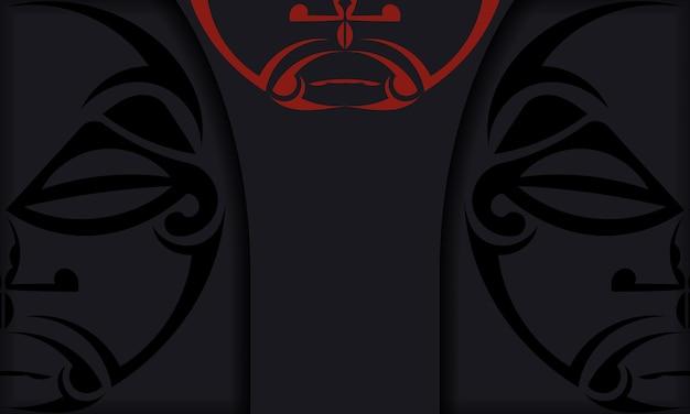 텍스트와 폴리제니안 스타일 패턴을 위한 장소로 초대장을 디자인하세요. 고급스러운 벡터 바로 인쇄 가능한 블랙 컬러 엽서 디자인