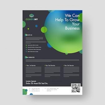 デザイン年次報告書、表紙、ベクターテンプレートパンフレット、チラシ、プレゼンテーション、リーフレット