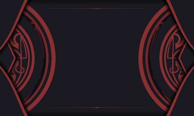 Дизайн фона с роскошным орнаментом. черный векторный фон с орнаментом маори и место для вашего логотипа.