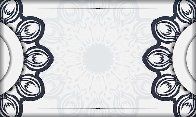 ヴィンテージパターンで背景をデザインします。曼荼羅の飾りとあなたのロゴの場所と白いバナーテンプレート。