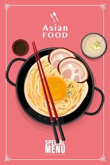 Дизайн баннера азиатской кухни изолированные векторные иллюстрации