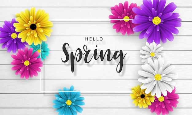 아름 다운 꽃 디자인 배너 봄 배경